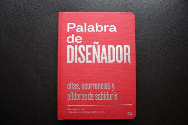 PALABRA DE DISEÑADOR-SARA BADER